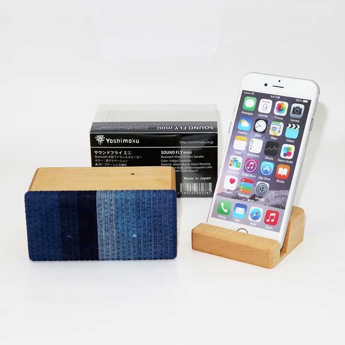 【ふるさと納税】D009a 木製無線スピーカー mini ブナ 藍グラディ セット