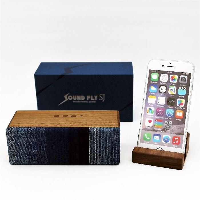 【ふるさと納税】H005a 木製無線スピーカー SJ ウォールナット 藍グラディ セット