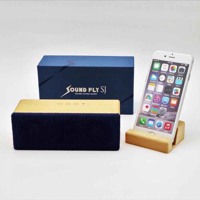 【ふるさと納税】H006a 木製無線スピーカー SJ ブナ 藍無地 セット