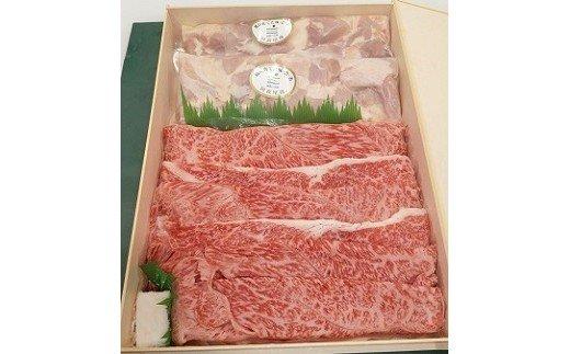 【ふるさと納税】阿波尾鶏モモ肉カット600gと和一牛スライス600gの詰合せ