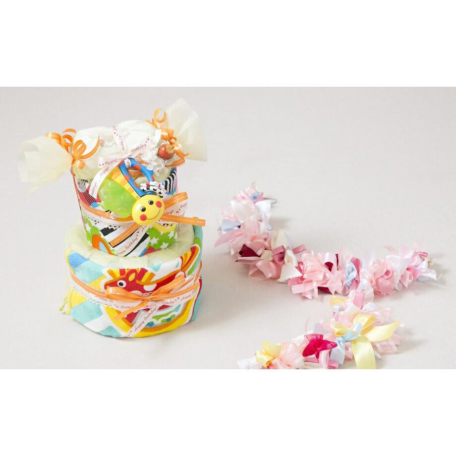 【ふるさと納税】030-019 おむつケーキ サッシーセット
