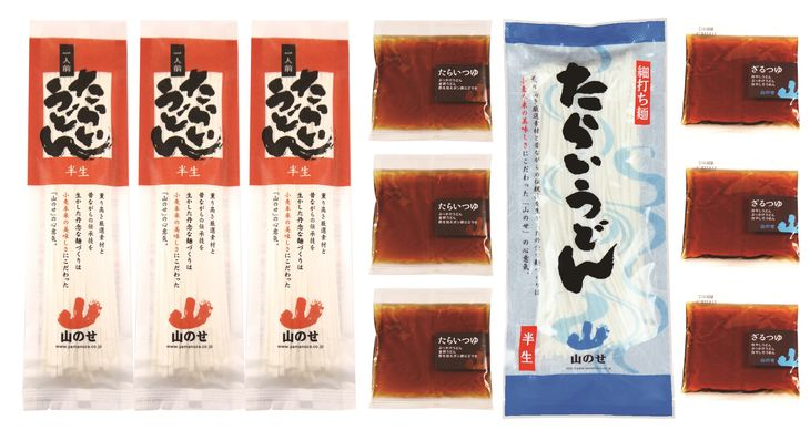 【ふるさと納税】010-047 たらいうどん食べ比べセット