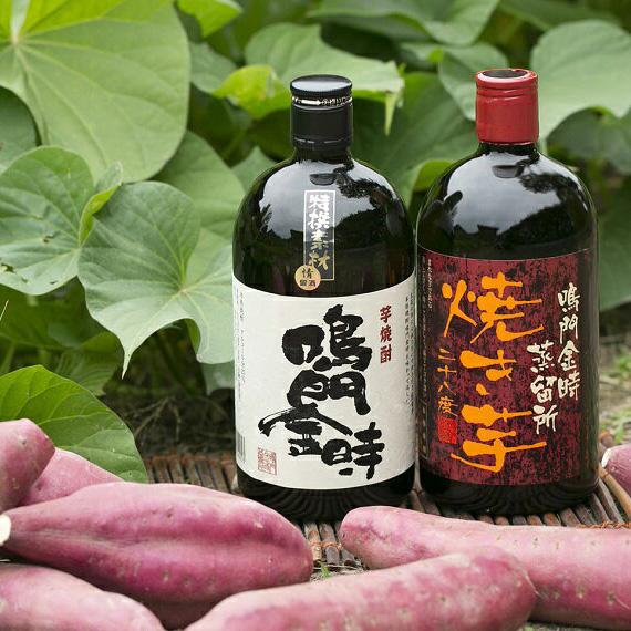 【ふるさと納税】015-065 徳島県産鳴門金時(さつま芋)使用/芋焼酎2本セット