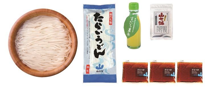 【ふるさと納税】020-102 阿波名産桶付(細麺)※2020年6月~9月に順次発送予定