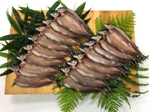 【ふるさと納税】KGT01 徳島の秘境より 絶品!鮎の干物セット