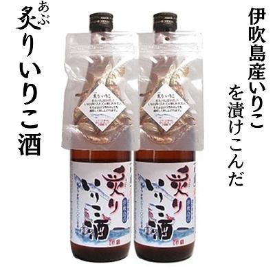 【ふるさと納税】川鶴 炙りいりこ酒 720ml 2本 【日本酒・いりこ酒・お酒】