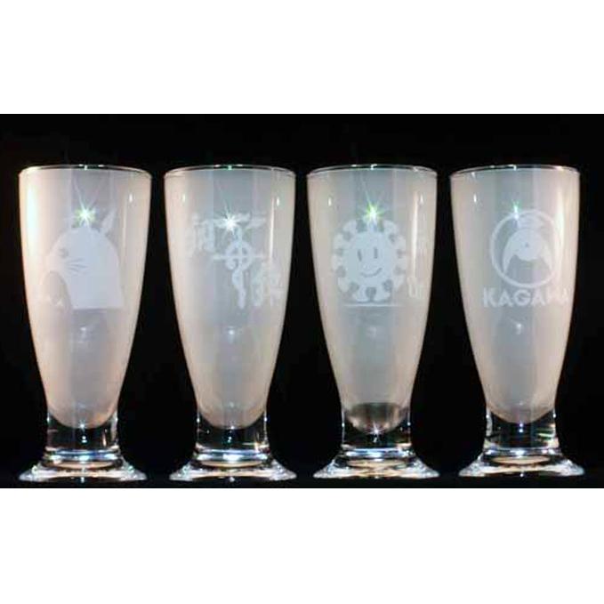 【ふるさと納税】オリジナル【泡立つビールグラス】1個 【食器・グラス/ビールグラス】
