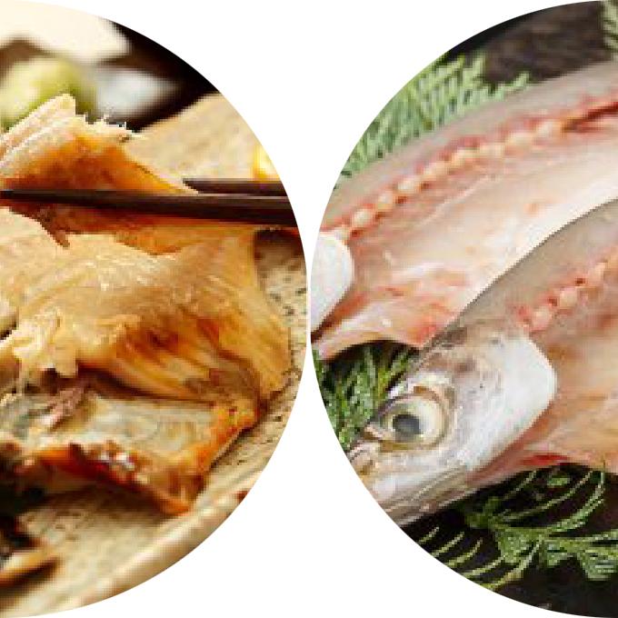 【ふるさと納税】瀬戸内のお魚【干物】詰め合わせ 【魚貝類・干物】