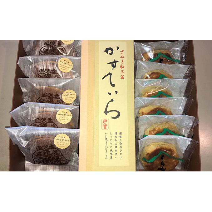 【ふるさと納税】東かがわ 巴堂の菓子詰合せ 【お菓子・和菓子・どら焼き・まんじゅう・饅頭・カステラ】