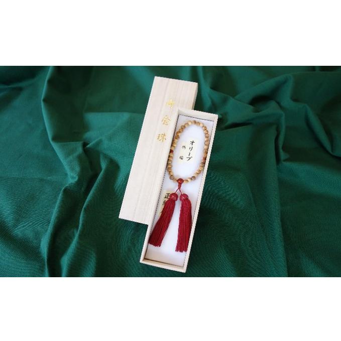 【ふるさと納税】オリーヴの森 オリーヴウッド数珠 瑪瑙(めのう) 【アクセサリー・ブレスレット・工芸品・数珠・オリジナル】