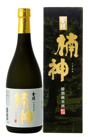 【ふるさと納税】特別純米酒 楠神 720ml 2本セット(提供:西野金陵株式会社)