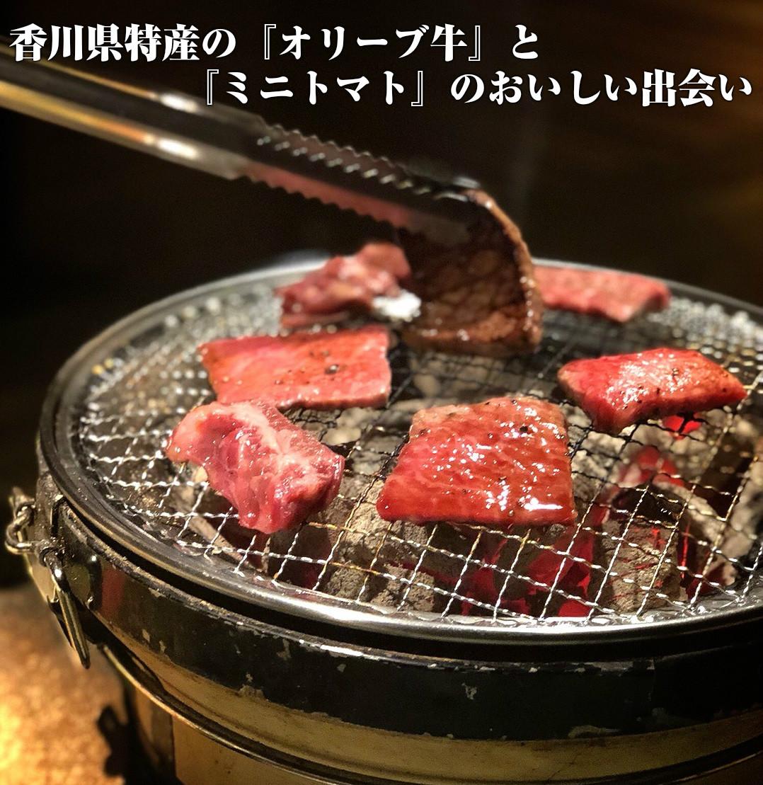 【ふるさと納税】オリーブ牛×きしゃぽっぽ焼肉セット〔提供:多度津さくら工房〕