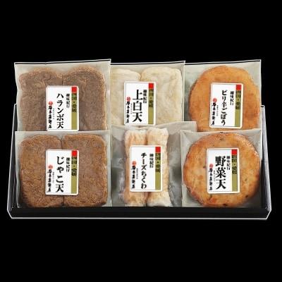 !超美品再入荷品質至上! 愛媛県のじゃこ天と様々な製品を詰合せました レンジ対応 少量小分け 長期保存パック ふるさと納税 C02-4 1042867 レンジでじゃこ天 予約販売