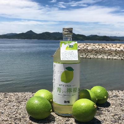 岩城島産のレモンを使ったお酒です ふるさと納税 保障 青い檸檬 クラフトリキュール お酒です 720mltimes;1本 岩城島産レモン使用 即日出荷 1238923