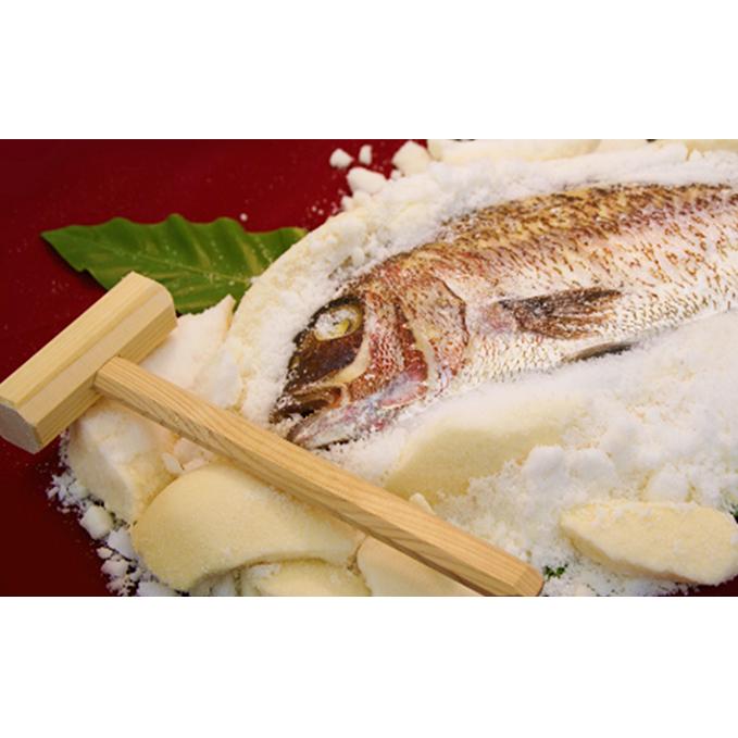 【ふるさと納税】ゆら鯛の塩釜(中) 【魚貝類・タイ・鯛】