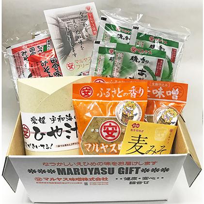愛媛県愛南町 ふるさと納税 麦味噌ふるさとセット みそ 10%OFF 麦味噌 ランキング総合1位