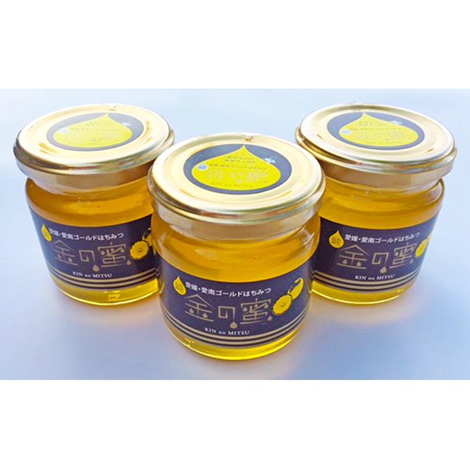 愛媛県愛南町 ふるさと納税 正規逆輸入品 金の蜜 蜂蜜 定番スタイル はちみつ