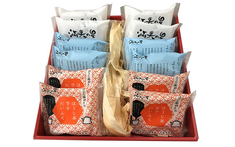 【ふるさと納税】満天の星大福詰合せセット(津野町) お菓子