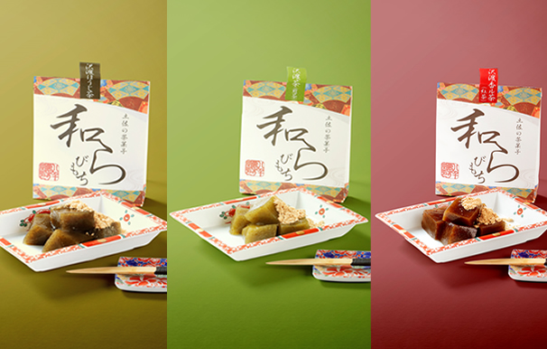 【ふるさと納税】和らびもち(スタンダード三点セット)(高知市) お菓子