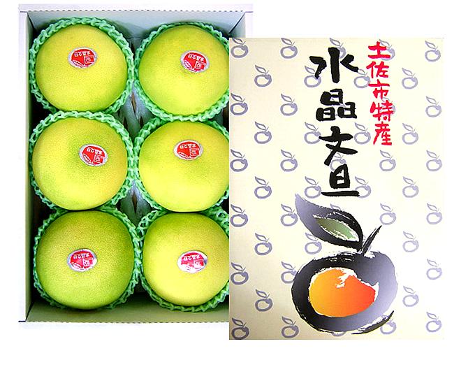 【ふるさと納税】温室 水晶文旦 3kg・6~7玉 特産品
