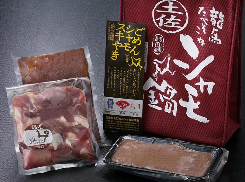 【ふるさと納税】シャモすき鍋セット