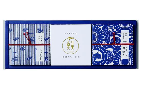 【ふるさと納税】四万十うなぎ缶詰セット(黒潮町) 加工品