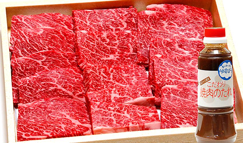 【ふるさと納税】黒毛和牛焼肉セット