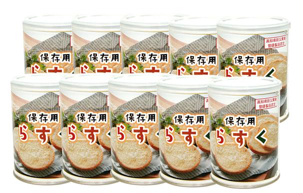 【ふるさと納税】保存缶 らすく(宿毛市) 食品