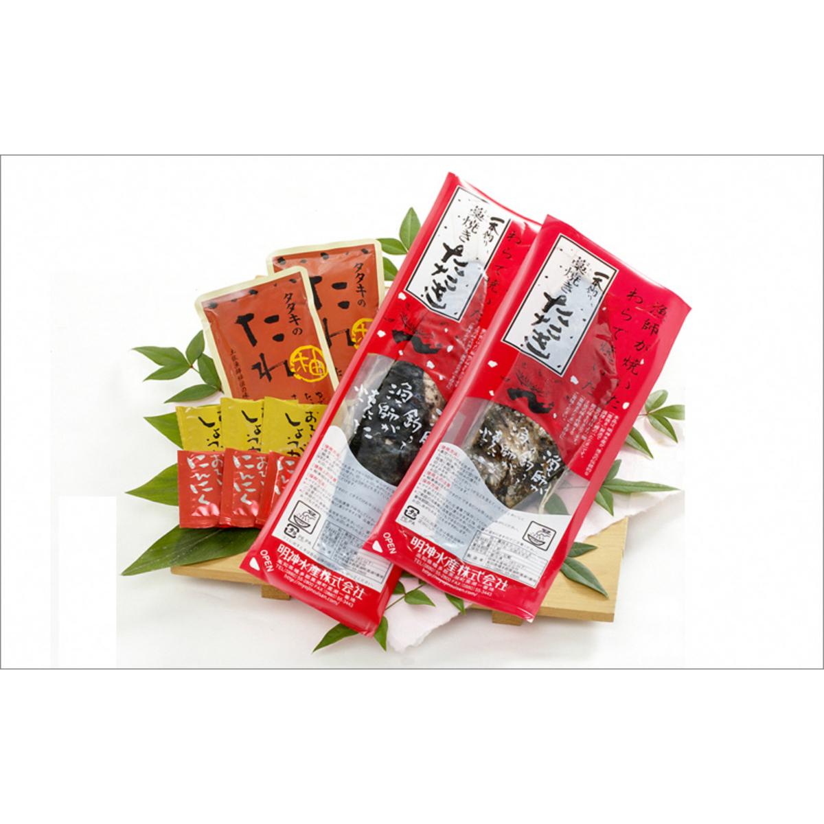 【ふるさと納税】明神水産 藁焼き鰹たたき2節セット(黒潮町) 海産物
