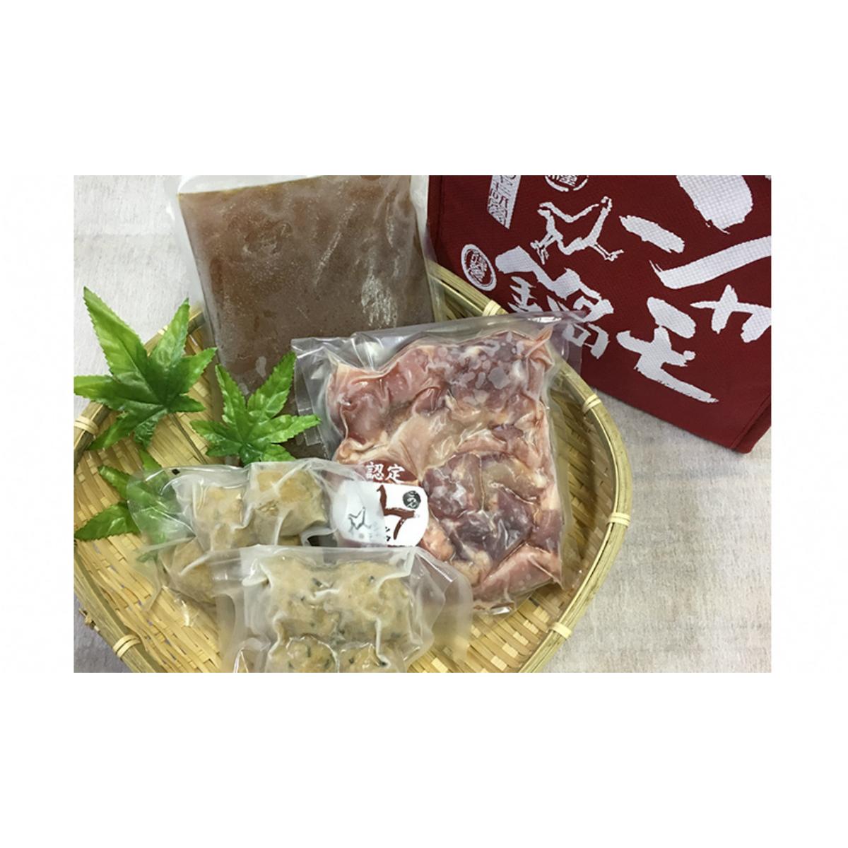 【ふるさと納税】シャモすき鍋セット(南国市) 鍋セット