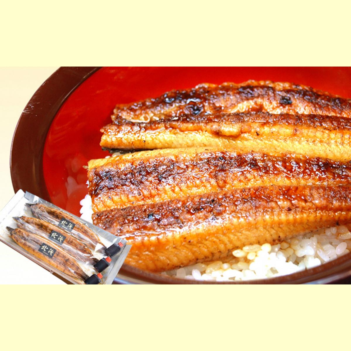 【ふるさと納税】仁淀川うなぎ 焼きたて蒲焼き3尾セット(高知市) 海産物