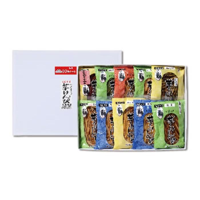 高知市 爆買い送料無料 ふるさと納税 芋ケンピ10味セット 通信販売 黒潮物産