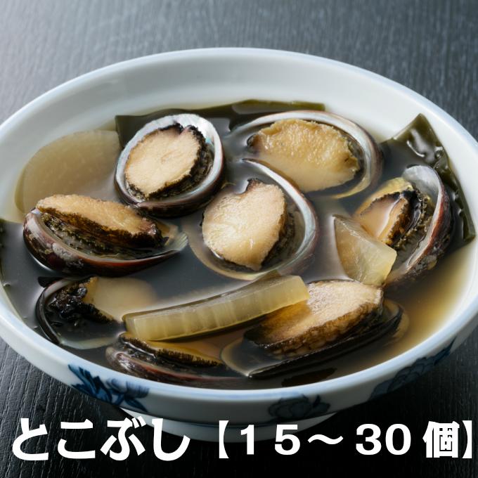 【ふるさと納税】HN044初音のながれこ煮物【6人前】