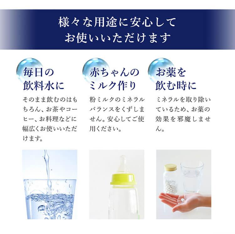 【ふるさと納税】水10年保存水1.8L×12本セット【災害時の備蓄水に使えます】約2lミネラルウォーター送料無料<AK008>