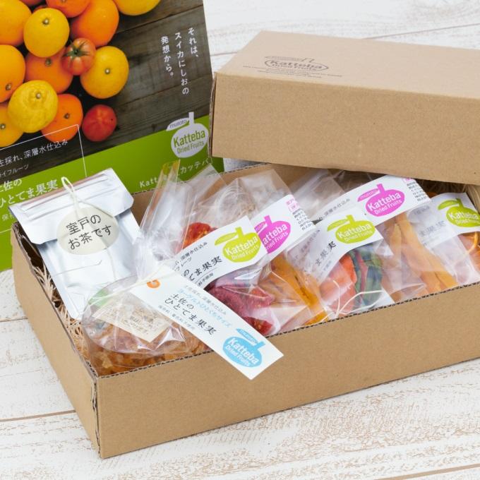 【ふるさと納税】KA003ドライフルーツ「土佐のひとてま果実」【7種類】