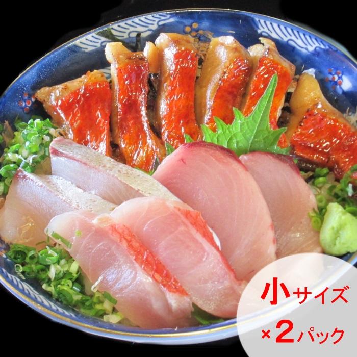 【ふるさと納税】KG007料亭花月~金目鯛の照り焼き(小)×2パック