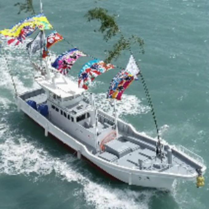 【ふるさと納税】MA001室戸からの招待状「海来に乗船していざ深海生物漁業体験」試食付