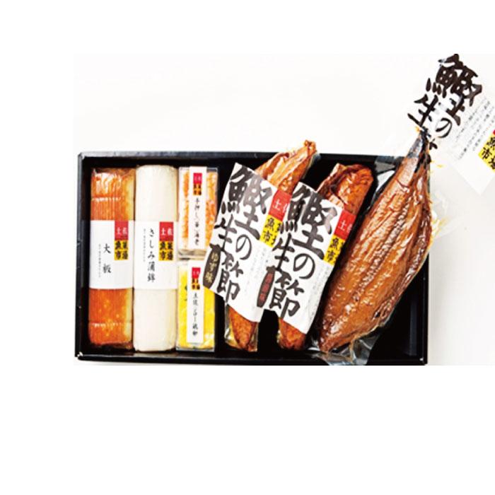 【ふるさと納税】魚菜市場 土佐の海鮮詰め合わせセット