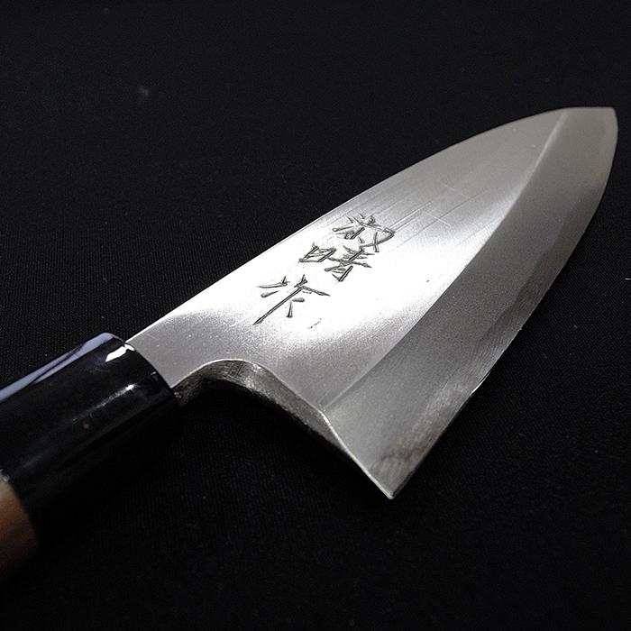 【ふるさと納税】日本三大刃物【土佐打刃物】出刃包丁青紙2号 16.5cm