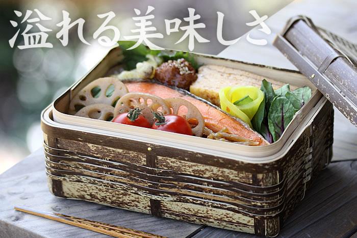 【ふるさと納税】虎竹ランチボックス2