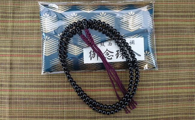 【ふるさと納税】[051364]海の秘宝珊瑚:数珠B