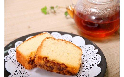 【ふるさと納税】【B-95】ポミエのブランデーケーキ(2本セット)