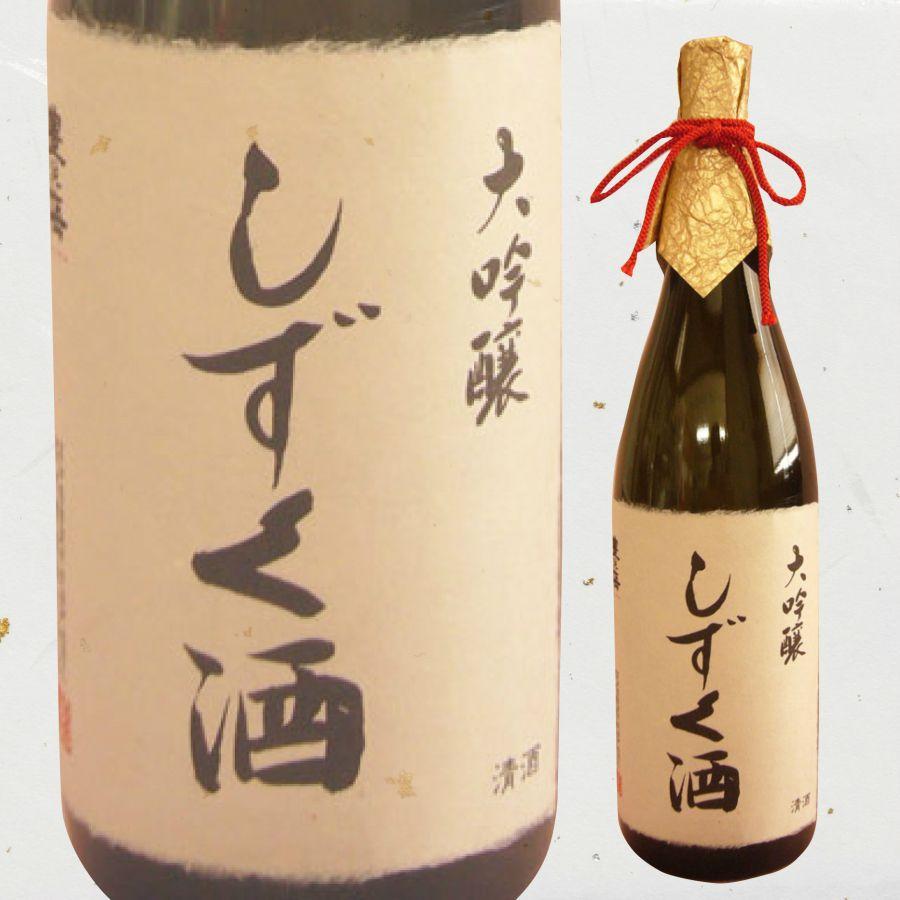 【ふるさと納税】豊能梅 大吟醸しずく酒 1.8L【送料無料】【日本酒】