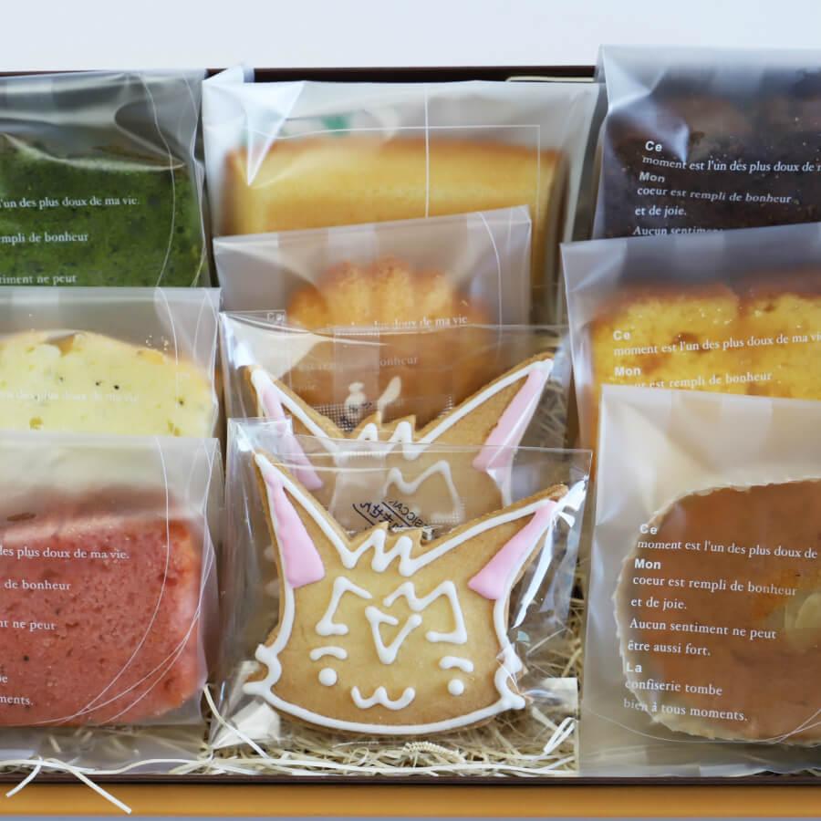 【ふるさと納税】★送料無料 ギフト 贈り物 ラッピング のし クッキー 焼菓子 洋菓子 個包装こーにゃんのおやつタイム「南」B-260