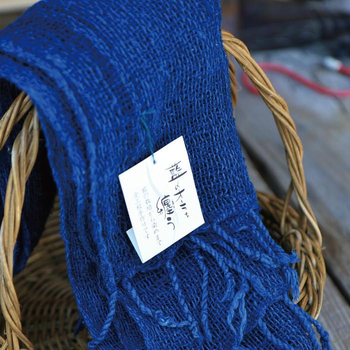 H-15 【ふるさと納税】赤岡町おっこう屋の藍染スカーフ(大)【送料無料】 手作り