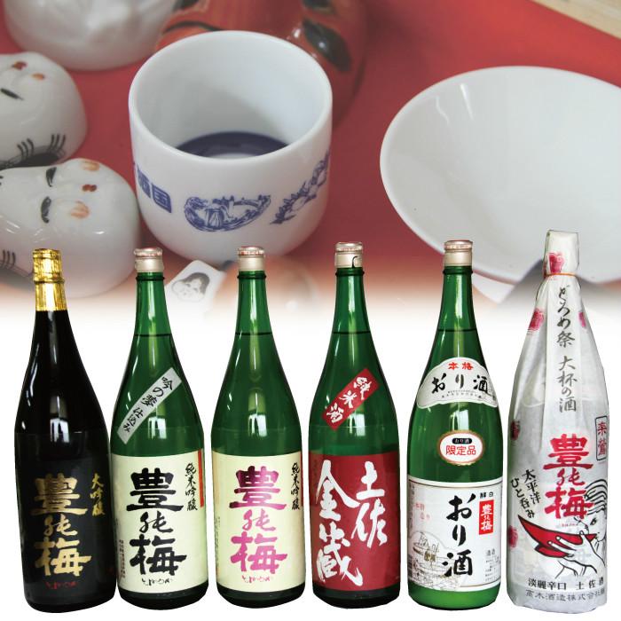 【ふるさと納税】6種類の日本酒飲み比べ 豊能梅セット
