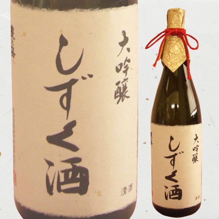 【ふるさと納税】豊能梅 大吟醸しずく酒 1800ml 【送料無料】ラッピング のし 【日本酒】G-16