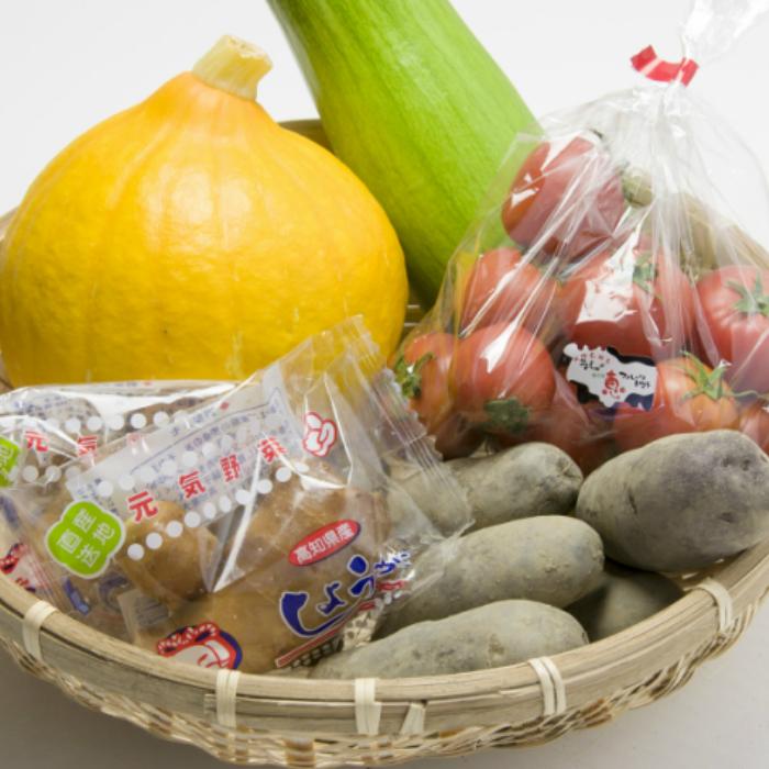 バーゲンセール たくさんの太陽を浴びて作られたお野菜はとても味が濃く 美味しいです 70%OFFアウトレット 高知の旬で美味しいお野菜をお届けします ふるさと納税 香南市のお野菜詰合せA 送料無料 季節の野菜 5品前後 ご飯のお供に おかず 贈り物 包装対応可冷蔵便 A-341 プレゼント