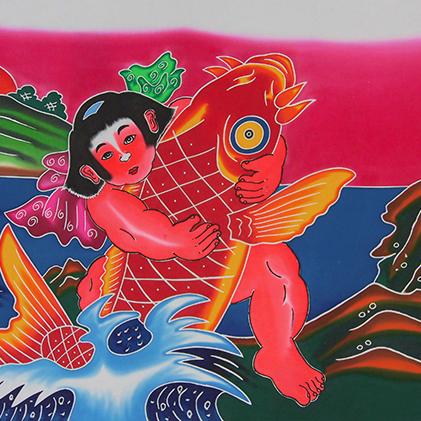 【ふるさと納税】高知特産 手染め祝旗 金太郎と鯉「フラフ」 【民芸品・工芸品】