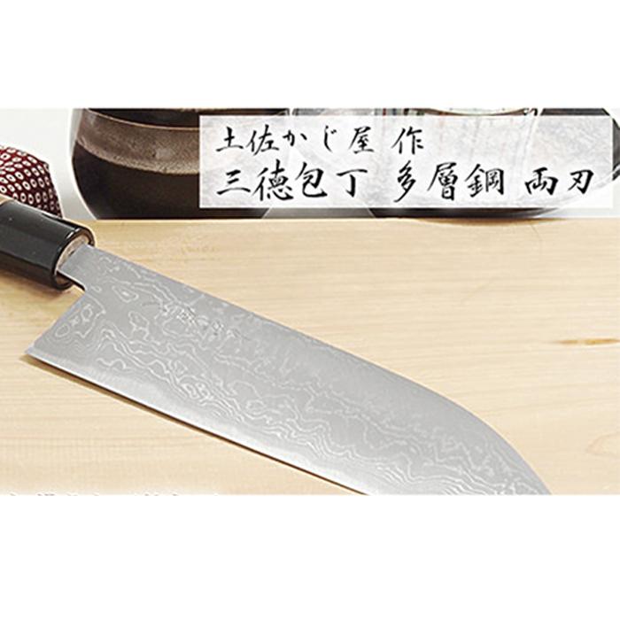 【ふるさと納税】土佐打刃物 三徳包丁 多層鋼 16.5cm 【キッチン用品・包丁】
